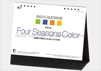 NK-565 卓上カレンダー Four Seasons Color