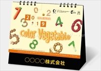 SP-501 卓上 Color Vegetable